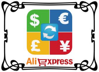 Как изменить валюту на AliExpress