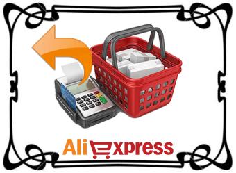 Как отменить заказ на AliExpress