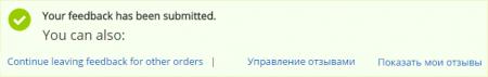 Отзыв на AliExpress