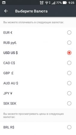 Поменять валюту на AliExpress мобильный