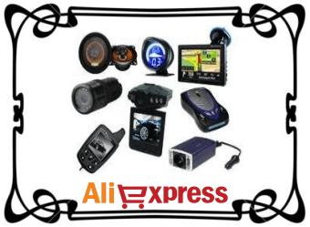 Автомобильная электроника на AliExpress