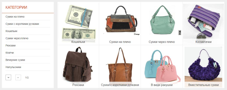 Женские сумки на AliExpress