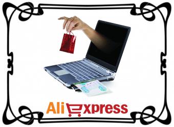 Налог на покупки с AliExpress в Беларуси