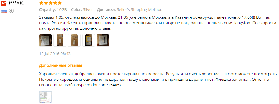 Отзывы о USB флешке на AliExpress