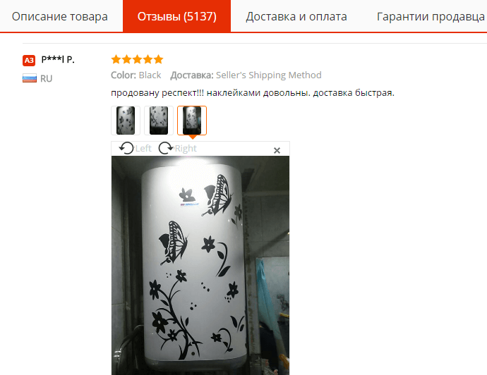 Отзывы о домашнем декоре на AliExpress