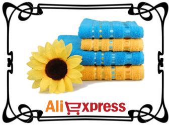 Текстиль для дома на AliExpress