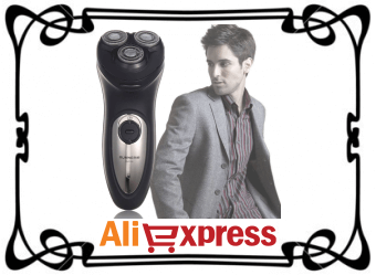 Мужская электробритва с AliExpress