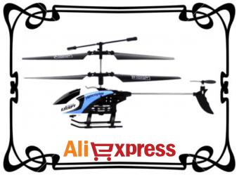 Вертолёт дистанционного управления с AliExpress