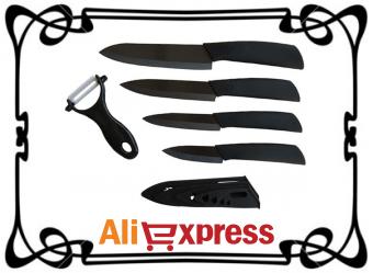 Набор кухонных ножей и овощерезка с AliExpress