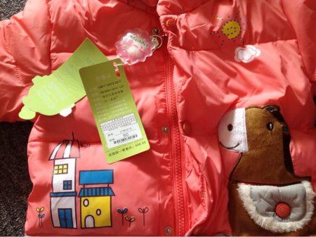 Детский зимний комплект одежды с AliExpress качество