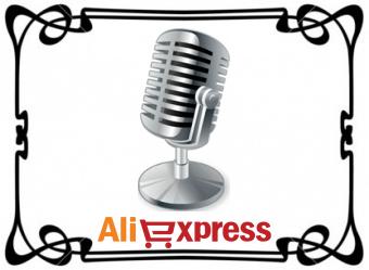 Как выбрать микрофон на AliExpress