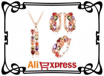 Набор ювелирных украшений с AliExpress