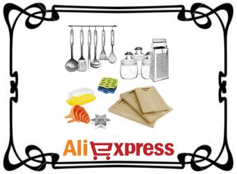 Товары для кухни на AliExpress