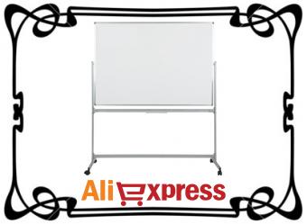Доски для перезентаций на AliExpress