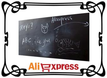Классная виниловая доска с AliExpress