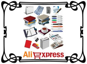 Офисные принадлежности на AliExpress