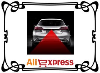 Противотуманные фары с AliExpress