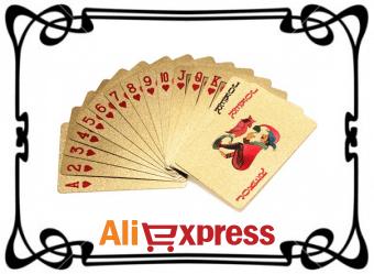 Сертифицированные игральные карты с AliExpress