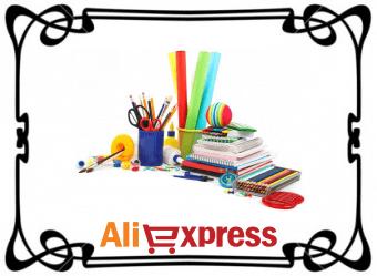 Товары для школы на AliExpress