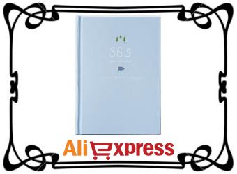 Ежедневник с AliExpress