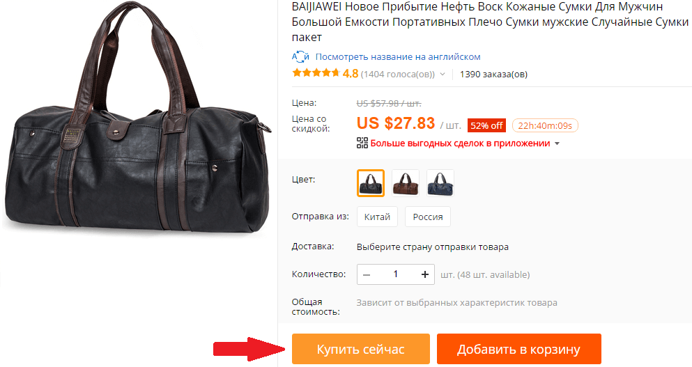 Купить дорожную сумку на AliExpress