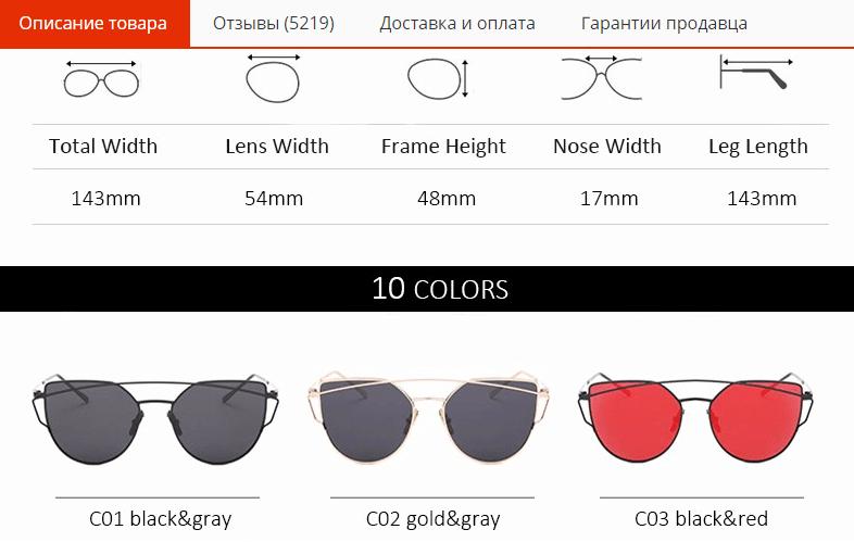 Особенности женских солнцезащитных очков на AliExpress