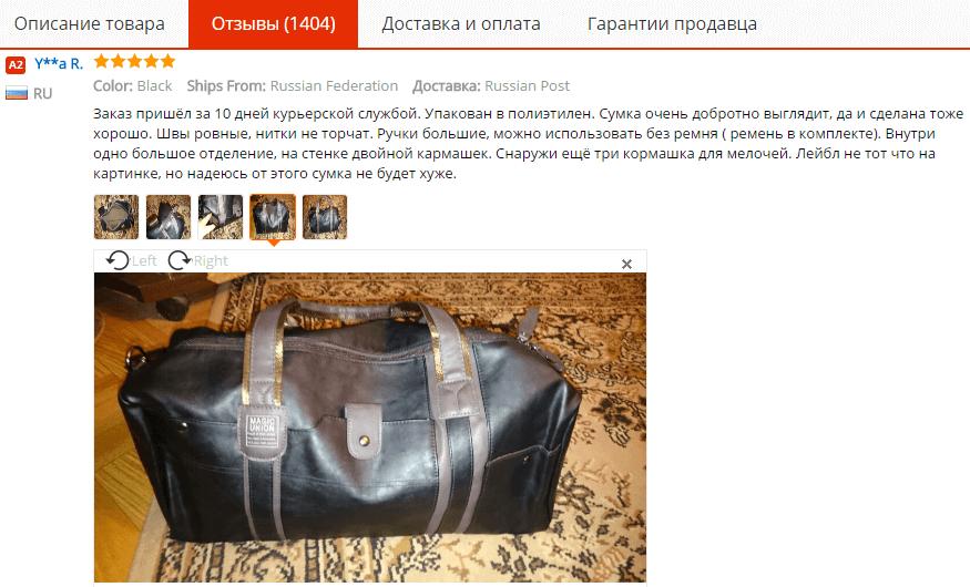 Отзывы о дорожной сумке на AliExpress