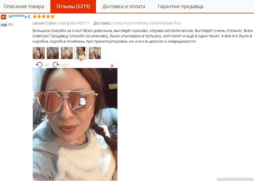 Отзывы о солнцезащитных очках на AliExpress