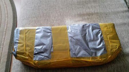 Вакуумная электрическая упаковочная машина с AliExpress посылка
