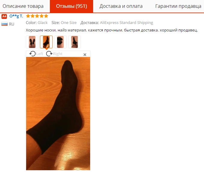 Отзывы о мужских носках на AliExpress