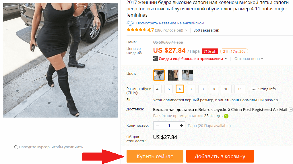 Купить модные женские сапоги на AliExpress
